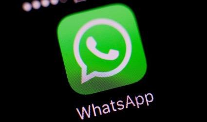 Nuevas herramientas para espiar WhatsApp
